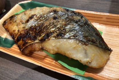 サワラ西京焼